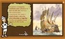 A viagem de Fern�o de Magalh�es