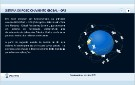 Sistema de posicionamento global - GPS
